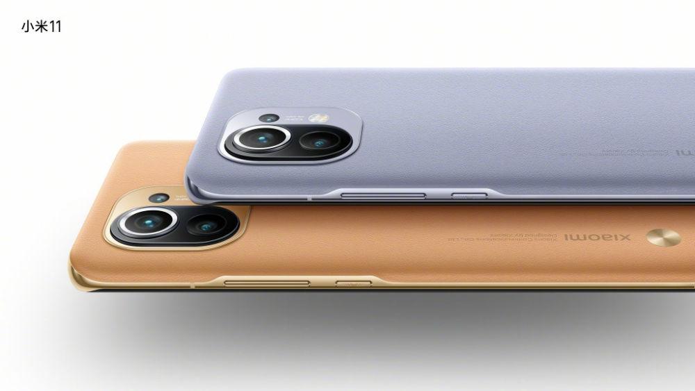 گوشی شیائومی Xiaomi Mi 11 5G