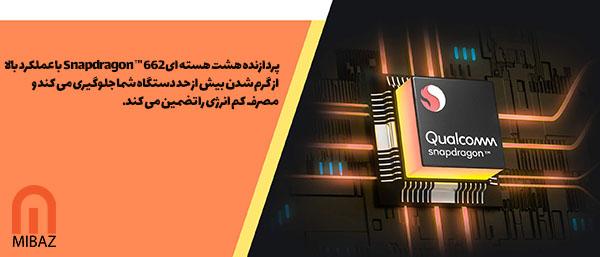 پردازنده شیائومی Redmi 9T
